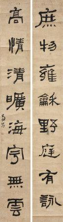 高凤翰(1683-1749)  书法 对联 立轴 水墨纸本