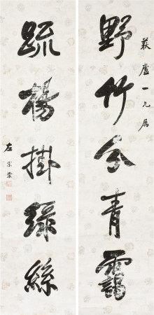 左宗棠(1812-1885)  书法 对联 立轴 水墨纸本