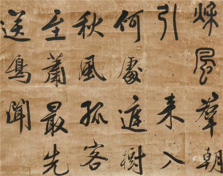 张即之(1186-1263)  书法 立轴 水墨纸本