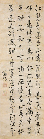 文征明(1470-1559)  五言绝句 草书 立轴 水墨纸本