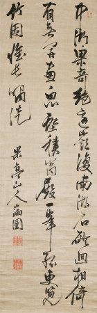 张瑞图(1570-1644)  书法 立轴 水墨绫本