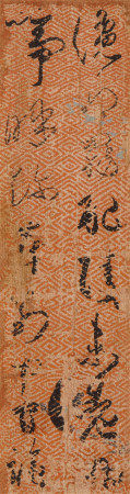 李煜(937-978(五代))  书法 镜心 水墨绢本
