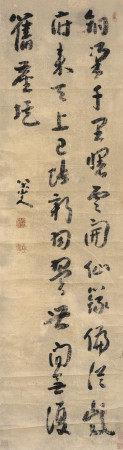 八大山人(1626-1705)  书法 立轴 水墨纸本