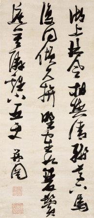 张瑞图(1570-1644)  书法 立轴 水墨纸本
