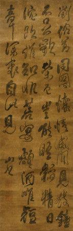 傅山(1607-1684)  书法 立轴 水墨绫本