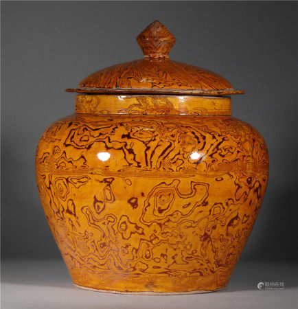 Song Dynasty Yellow Uranium Twisted Tire Lid Can