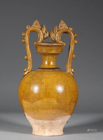 Tang Dynasty Yellow Glazed Double Dragon Ear Vase