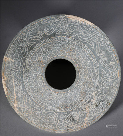 Han Dynasty Hetian Jade with  Meander wall Patterns