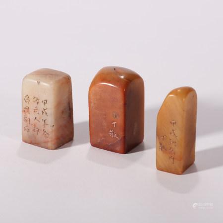 清 寿山石印章一组(三点)