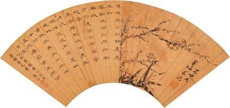 Gui Changshi ; Zhou Ren 歸昌世1573-1644、周仁 | Plum Blossom and Calligraphy 書畫合璧