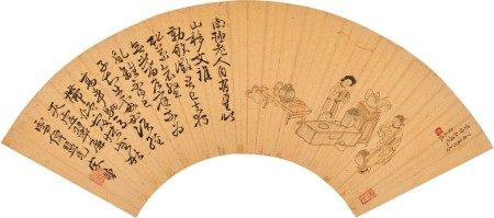 Song Cao 1620-1701 and Tong Yunti 宋曹1620-1701、童允提 | Figures and Calligraphy 書畫合璧