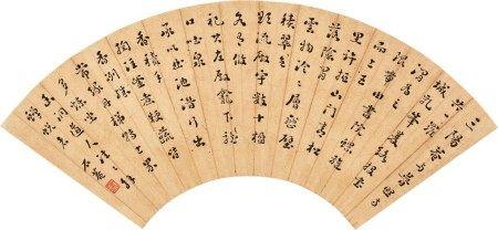 Liu Yong 1719 - 1804 劉墉 1719-1804 | Calligraphy in Running Script 行草《三陽庵》