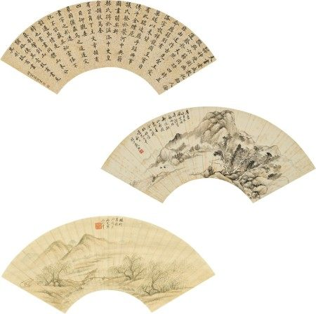 Qi Junzao 1793-1866, Dai Xi 1801-1860, Tang Yifen 1778-1853 祁寯藻 1793-1866、戴熙 1801-1860、湯貽汾 1778-1853 | Calligraphy and Landscapes 扇面集錦
