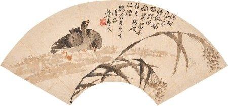 Bian Shoumin 1684-1752 邊壽民 1684-1752 | Geese and Reeds 蘆雁圖