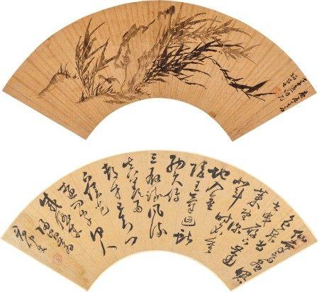 Gui Changshi 1573 - 1644 歸昌世 1573-1644 | Ink Bamboos; Poem in Cursive Script 墨竹;草書七言詩