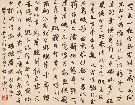 He Shaoji 1799-1873 何紹基 1799-1873 | Calligraphy in Running Script 行書《對雪》詩