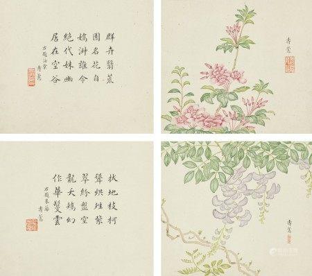 Xue Baochen 1850-1916 薛寶辰 1850-1916 | Flowers 花卉冊