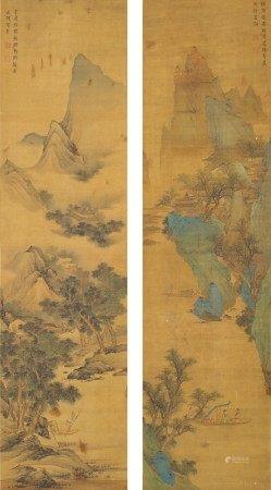 Lü Huancheng 1630 - 1705 呂煥成 1630-1705 | Immoral Realm 神仙勝景