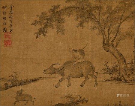 Ren Shouchen 任守辰(明) | Herdboy under the Tree 煙村晚牧圖