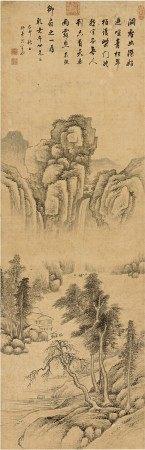 Shen Zongjing 1669 - 1735 沈宗敬 1669-1735 | Mountain Village 洞壑幽深