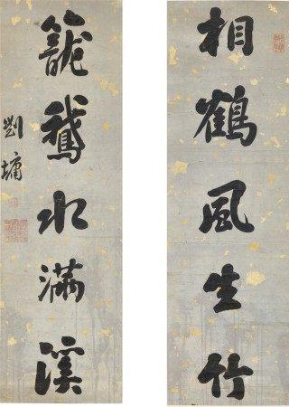 Liu Yong 1719 - 1804 劉墉 1719-1804 | Calligraphy Couplet in Running Script 行書五言聯