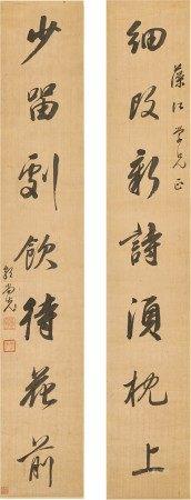 Guo Shangxian 1785-1832 郭尚先 1785-1832 | Calligraphy Couplet in Running Script 行書七言聯