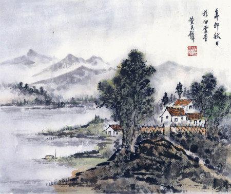黃君璧  雨後江村