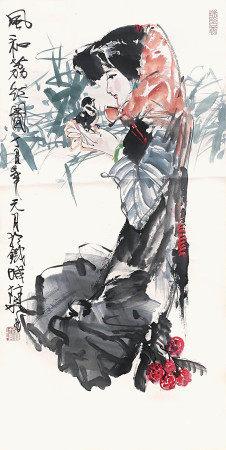林墉  荔枝圖