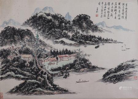 A Chinese Landscape Painting, Huang Binhong Mark 黄宾虹 山水