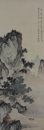 A Chinese Landscape Painting Scroll, Chen Shaomei Mark 陈少梅 山水