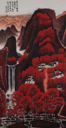 A Chinese Landscape Painting, Li Keran Mark 李可染 红遍江南