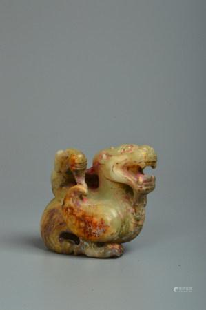 A Carved Jade Beast 玉兽