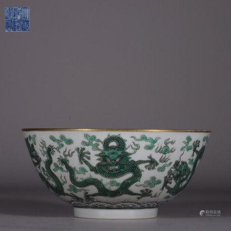 A Famille Rose Gilt-inlaid Chi-dragon Porcelain Bowl 粉彩描金螭龙纹碗