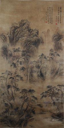 A Chinese Landscape Painting, Wang Jun Mark 王军 墨色山水