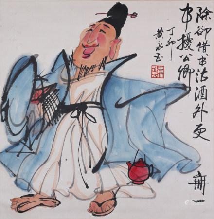 A Chinese Figure Painting, Huang Yongyu Mark 黄永玉 人物