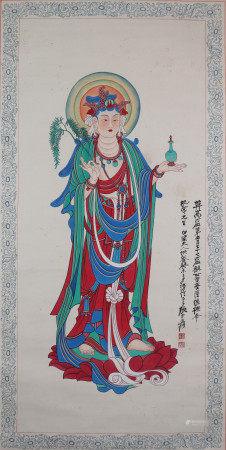 A Chinese Guanyin Painting, Zhang Daqian Mark 张大千 佛像