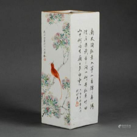 CHINE - Première moitié du XXe siècle