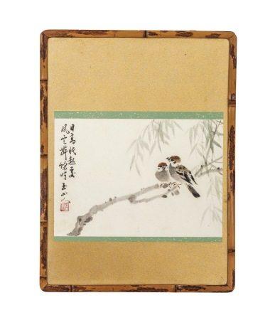 林玉山 竹枝麻雀 水墨 鏡框
