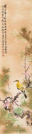 林玉山 黃鸝春曉 鏡框