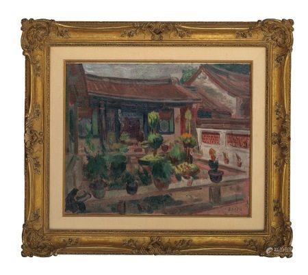 李梅樹 林家花園 鏡框