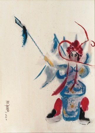 王藍 生角 鏡框
