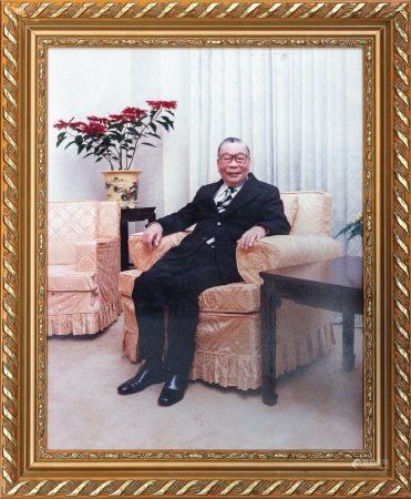 蔣經國 照片、簽名照 鏡框
