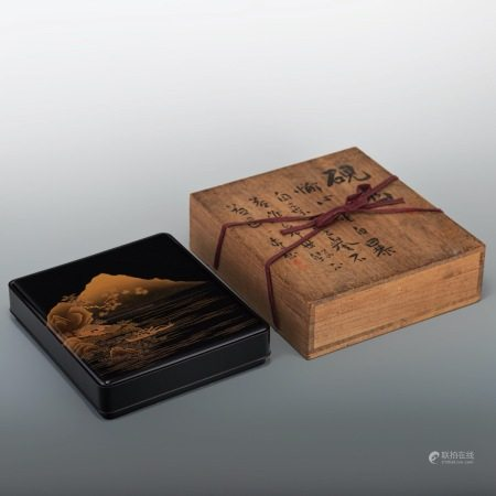 黑漆 山水蒔繪 硯箱