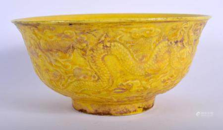 A CHINESE YELLOW GLAZED PORCELAIN DRAGON BOWL 20th Century. 14 cm diameter.