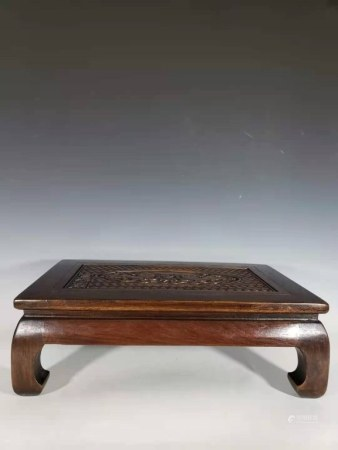 19th.C Chinese Wood Low Coffee Table