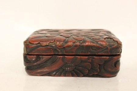 Red Cinnabar Box