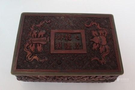 Chinese Red Cinnabar Box