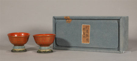 Qing style, Qian Long, a pair of gold painting porcelain cups