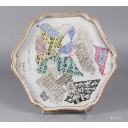 Chinese porcelain tray, possibly 19th c.