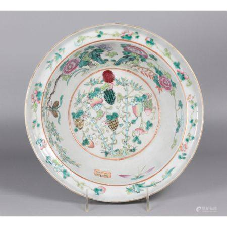 Chinese porcelain basin, possibly 19th c.